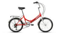 Велосипед Forward Arsenal 2.0 20 p14 складной красный